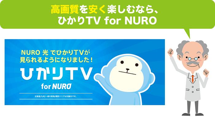 テレビの料金